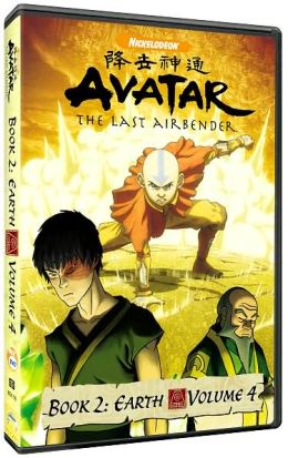 Avatar the Last Airbender - Book 2, Vol. 4 - Earth by ... The Last Airbender 2 Movie Release Date