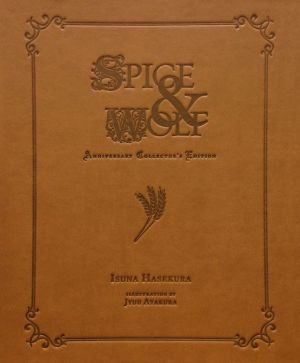 Download ebook and spice wolf