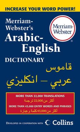 Arabic to english dictionary book