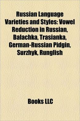 Russian Phonology Related Languages 79