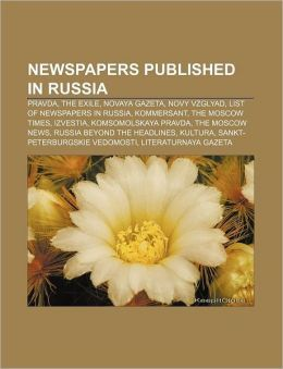 Published In Russian Russian 59