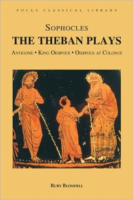 In Oedipus The King, how does Oedipus show pride?